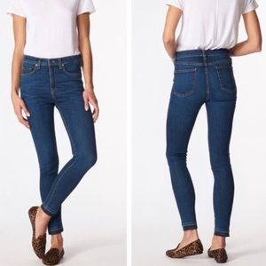 NWT Veronica Beard Kate High Rise Skinny let out